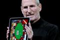 tecnologia-tavoli-poker